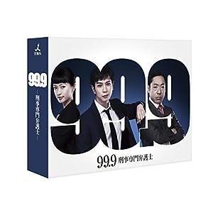 """99.9-刑事専門弁護士- Blu-ray BOX"""""""