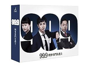 『99.9-刑事専門弁護士-』シリーズ