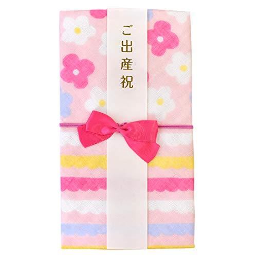 ご祝儀袋 ガーゼスタイ 金封 日本製 スタイ リバーシブル よだれかけ お祝 出産祝い 布製 綿 赤ちゃん ベビー 柄 おしゃれ かわいい 北欧 プレゼント ギフト