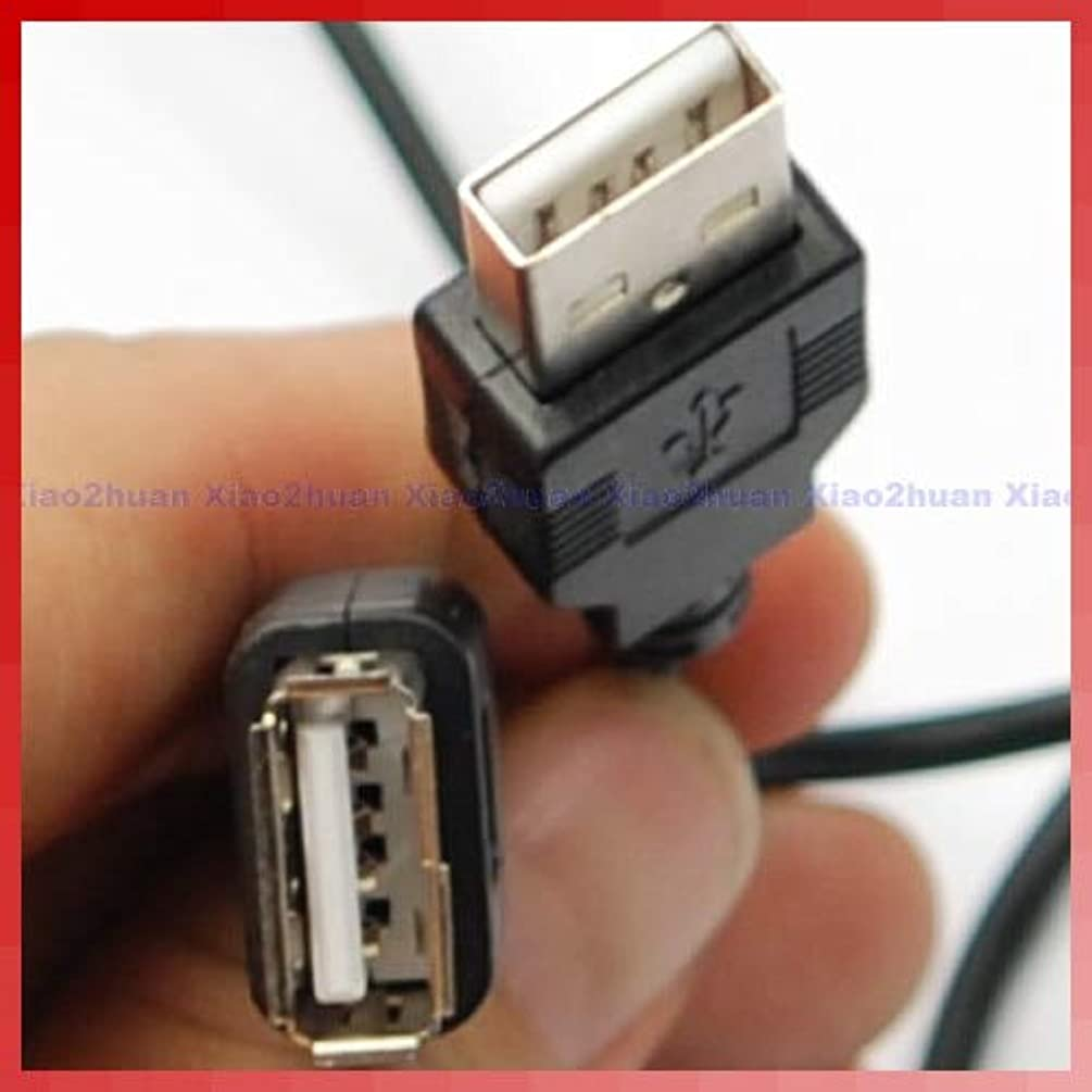 Gimax 1 PC NEW USB 2.0 Male to Female Extension Extend Cable Cord