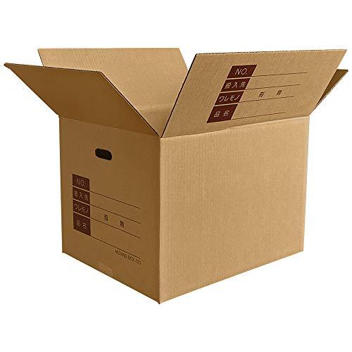 BoxBank(ボックスバンク)『【宅配120サイズ/取っ手穴・記入欄付】引っ越し・保管用ダンボール箱(FD05d)』