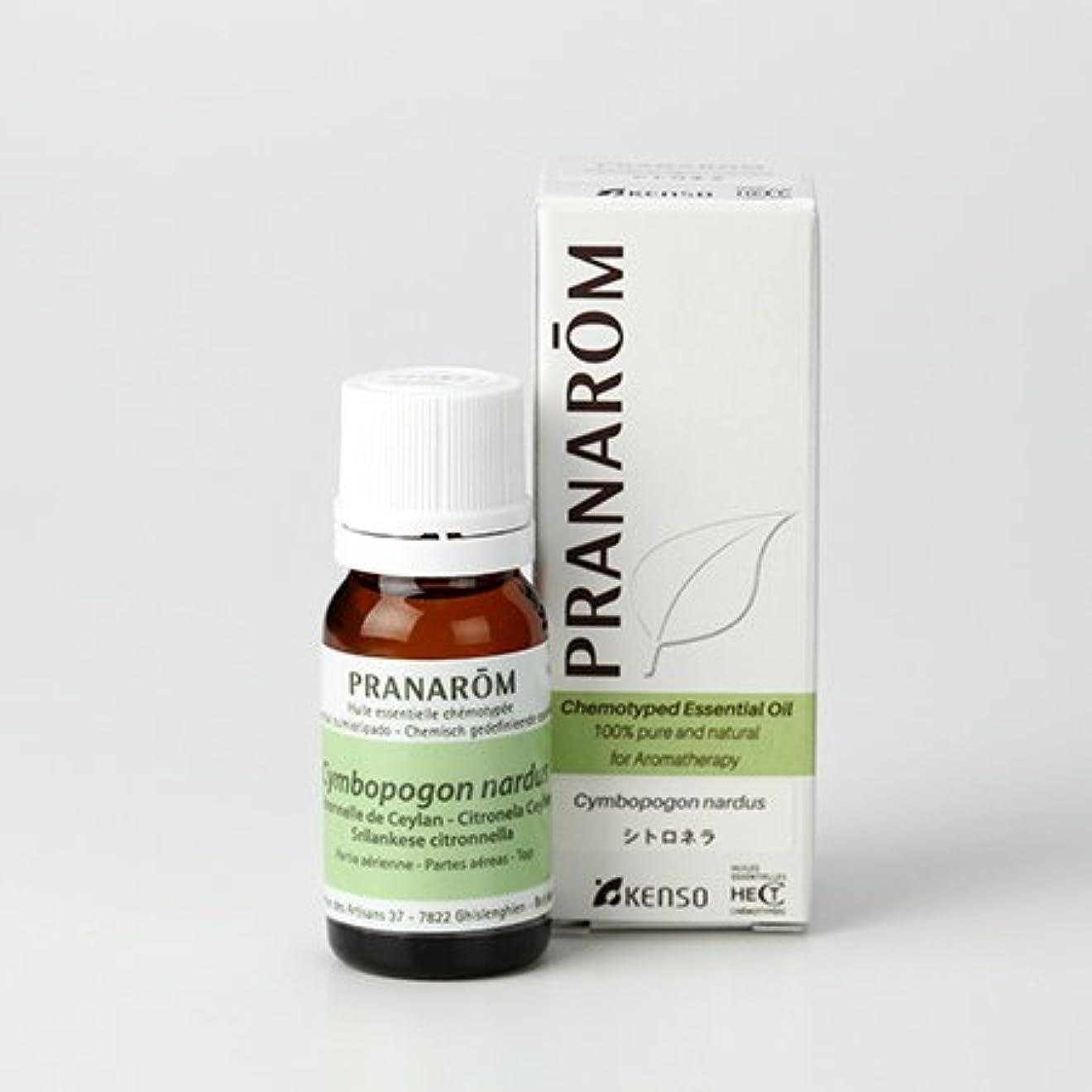 抵抗力がある雇った農民プラナロム シトロネラ 10ml (PRANAROM ケモタイプ精油)