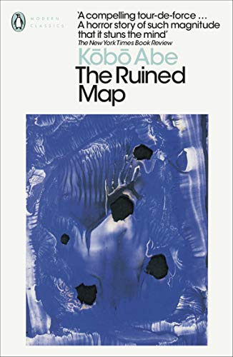 The Ruined Map (Penguin Modern Classics) (English Edition)