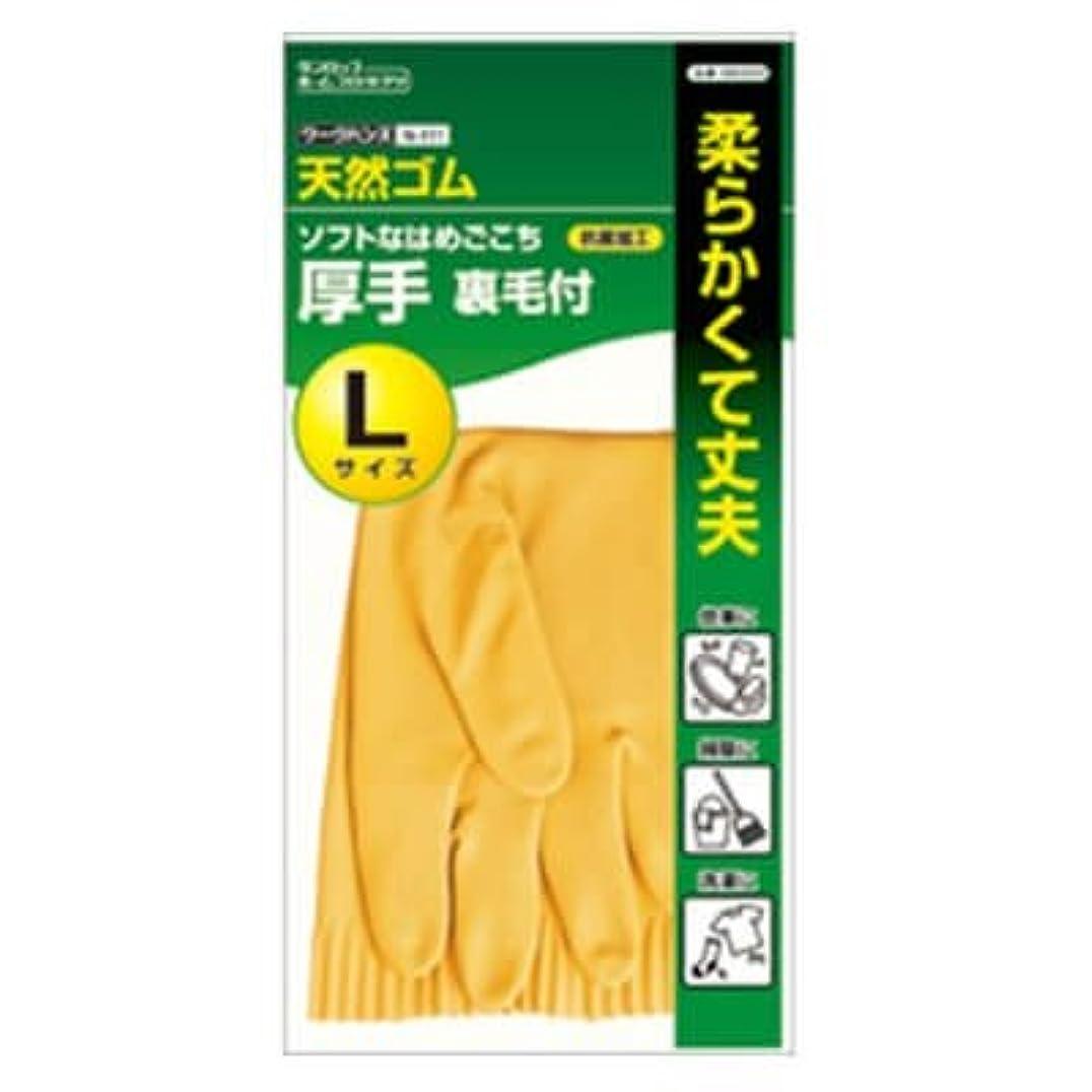 ドローサスペンド可塑性【ケース販売】 ダンロップ ワークハンズ N-111 天然ゴム厚手 L オレンジ (10双×12袋)