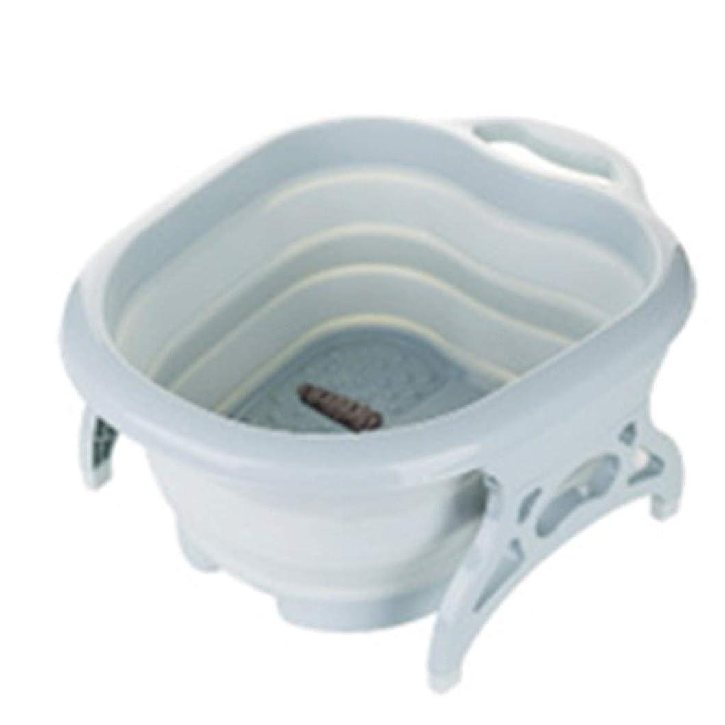 偉業敬なデンマーク語折り畳み式の足湯バケツ - プラスチックマッサージ浴槽 - 家庭用成人女性SPA燻蒸足浴槽 XM1209-7-23-17 (Color : Green)