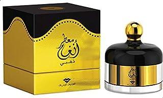 Muattar Angham by Swiss Arabian - Unisex -40gm, Gold-