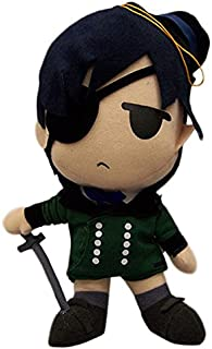 "Great Eastern GE-8955 Black Butler Ciel 10"" Plush"