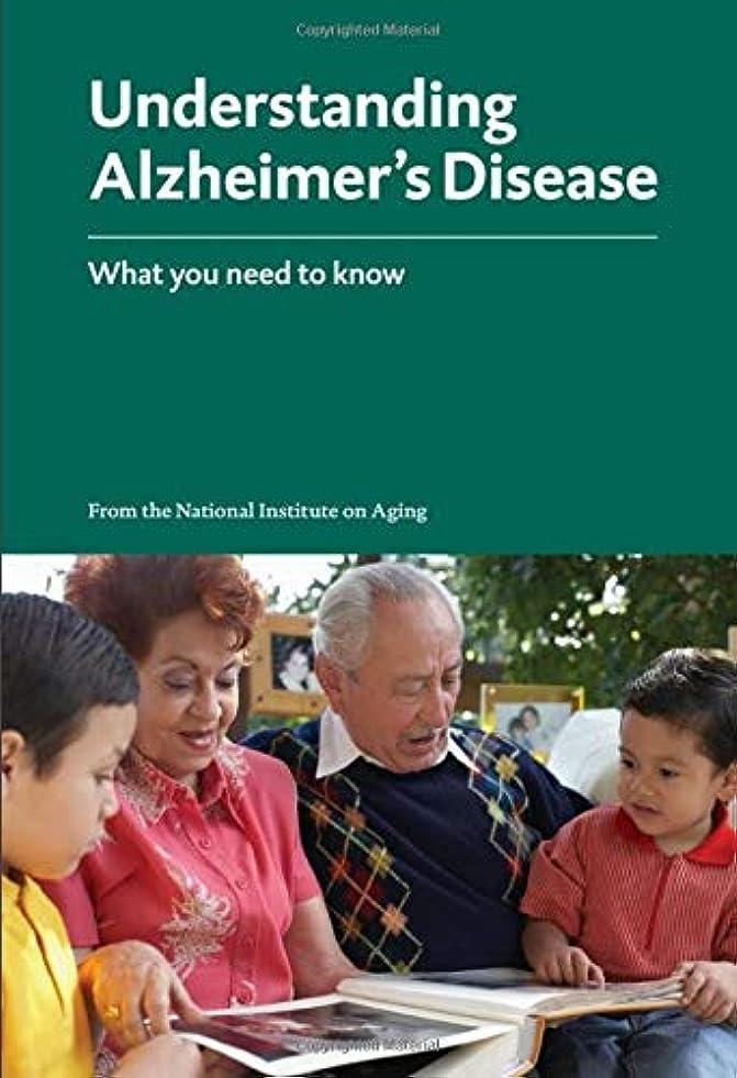 翻訳者株式少数Understanding Alzheimer's Disease