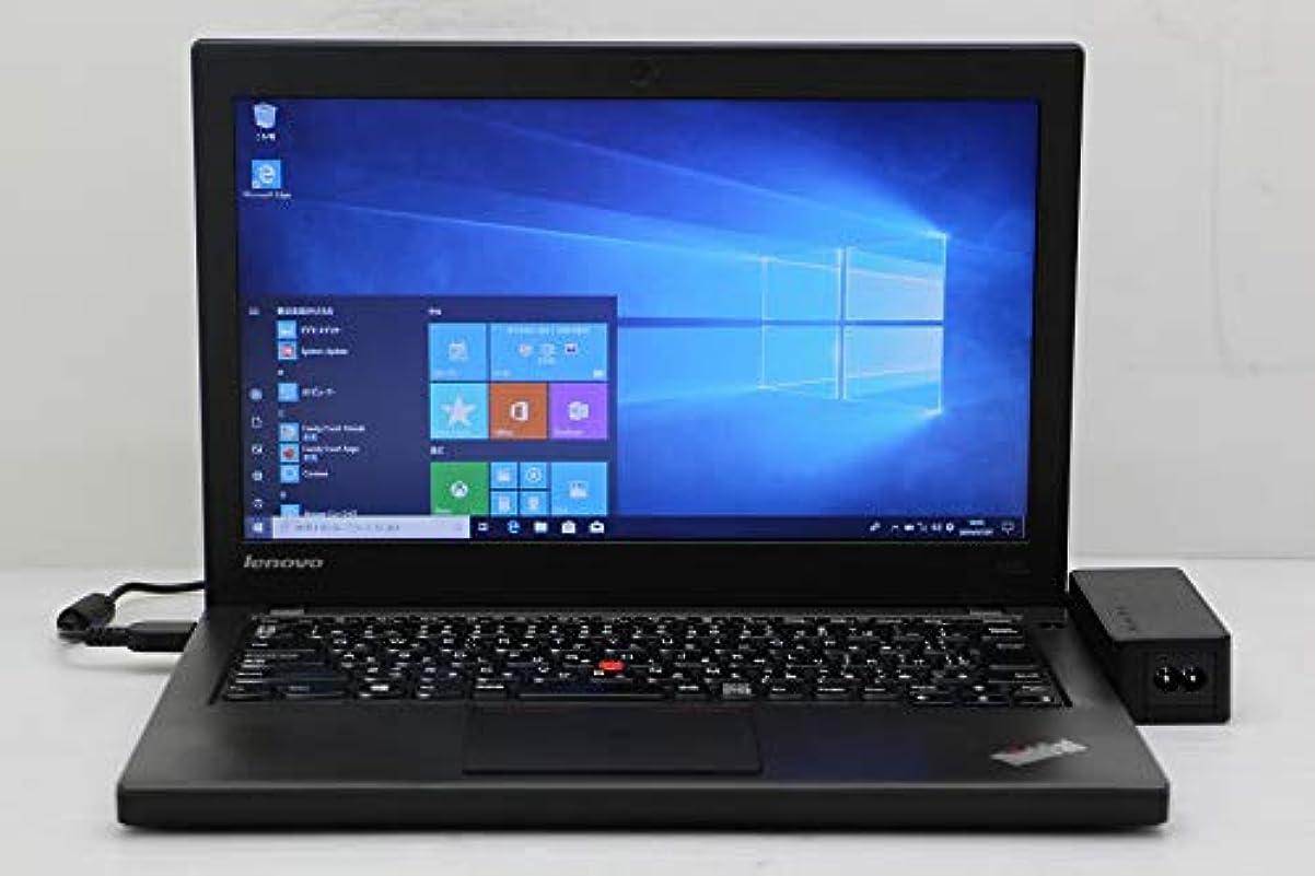 反響する付けるうねる【中古】 Lenovo ThinkPad X240 Core i5 4300U 1.9GHz/4GB/500GB/12.5W/FWXGA(1366x768)/Win10
