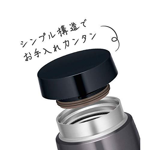 THERMOS(サーモス)『真空断熱ケータイタンブラー360ml(JOE-360)』