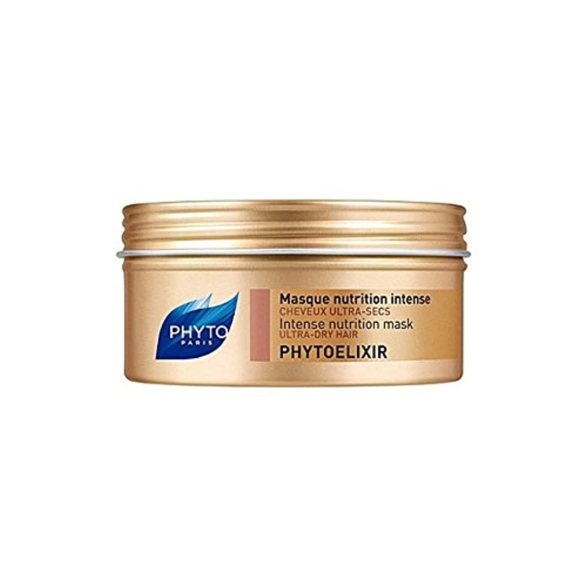 抗議空のブランデーフィトの強烈な栄養マスク x4 - Phyto Phytoelixir Intense Nutrition Mask (Pack of 4) [並行輸入品]