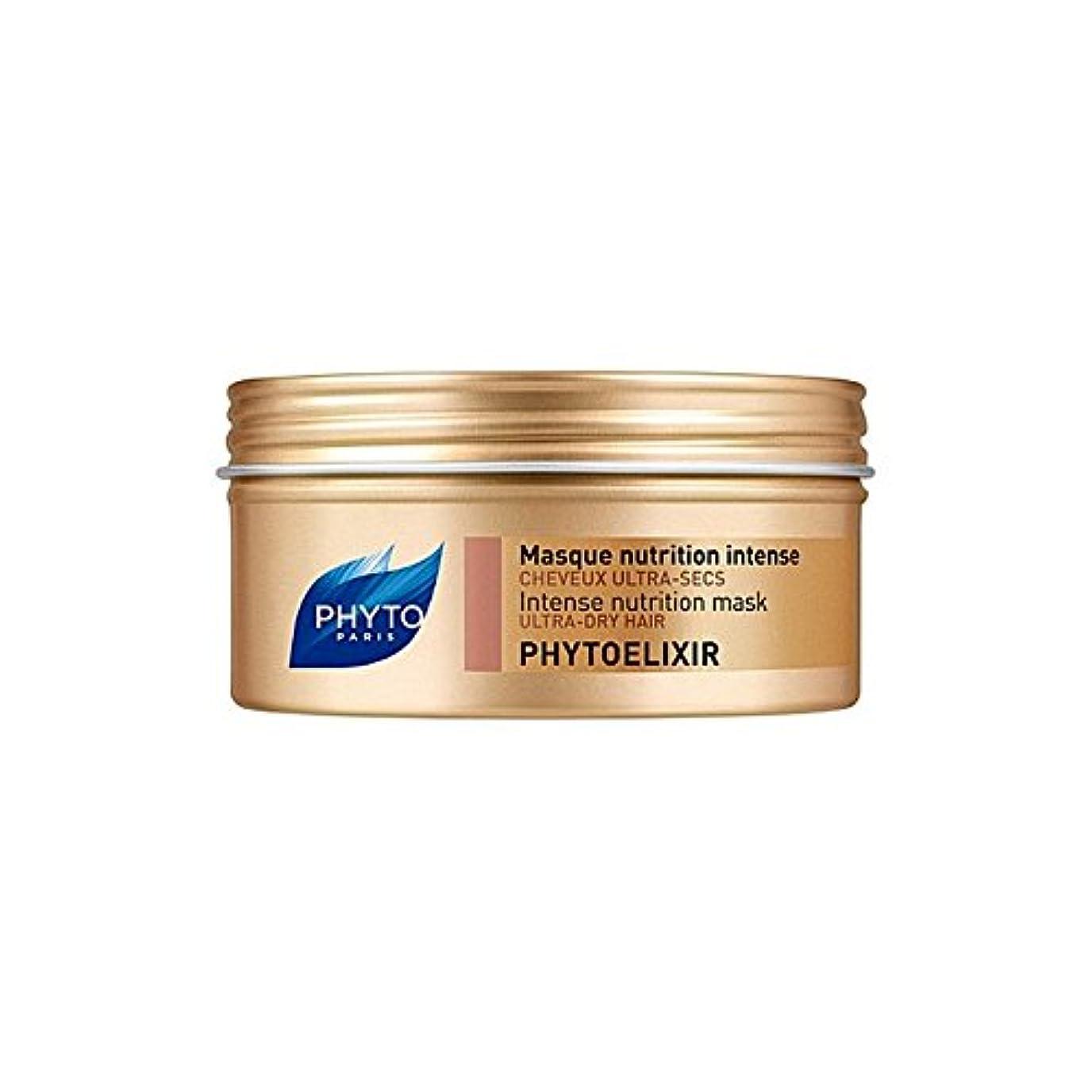 歩道腐食する抵抗するフィトの強烈な栄養マスク x4 - Phyto Phytoelixir Intense Nutrition Mask (Pack of 4) [並行輸入品]