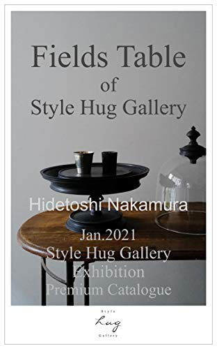 Fields Table of Style Hug Gallery Premium Catalogue Jan 2021 (Japanese Edition)