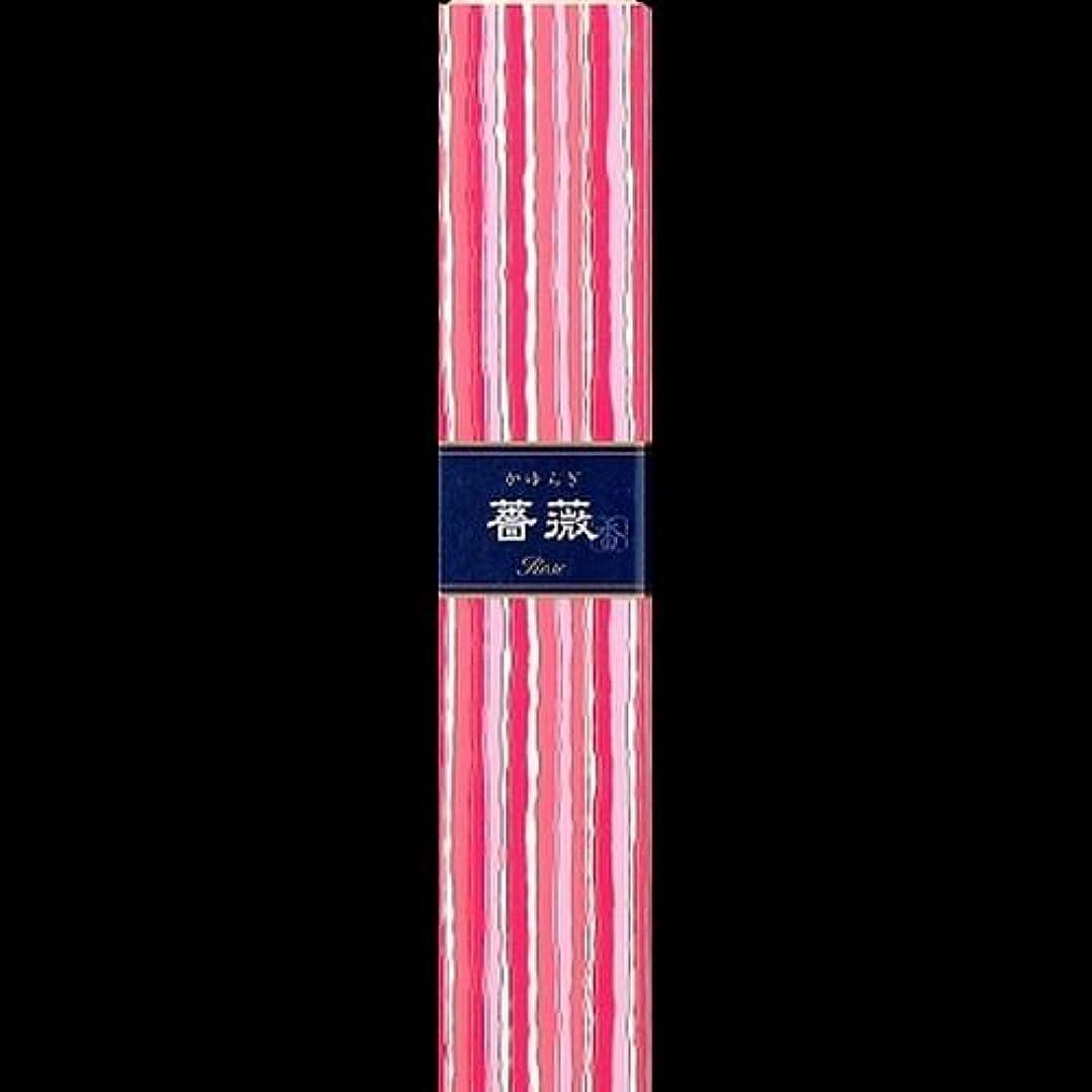 積分恋人アリ【まとめ買い】日本香堂 かゆらぎスティック 薔薇 ×2セット