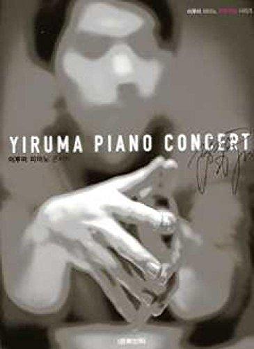 Hanbooks Yiruma Piano Concert · Notenbuch
