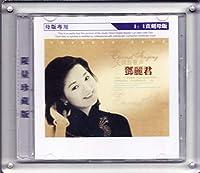 邓丽君歌曲无损1:1母盘直刻 原声音重现发烧汽车载CD光盘碟片