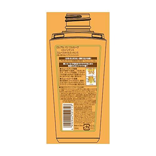 ロレアルパリエルセーヴヘアオイルリスインテンススムースオイルエッセンス(洗い流さないヘアトリートメント)(広がりをおさえるオイルタイプ)100ml