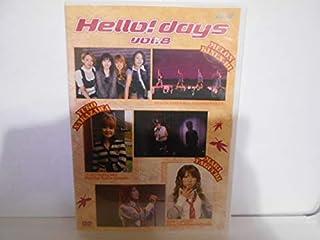 FC限定DVD Hello!days VOL.8 矢口真里 メロン記念日