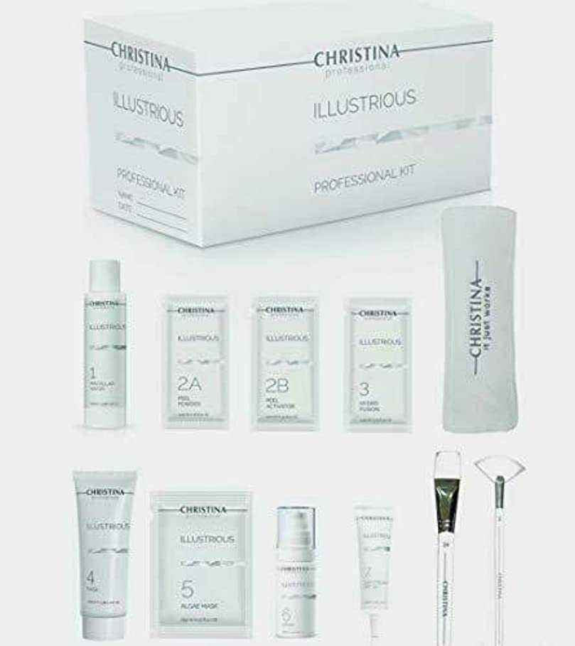 パトワビン奴隷Christina Illustrious Professional Kit (8 Products)