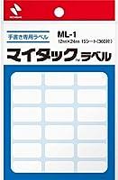 ニチバン マイタックラベル ML-1 12mm×24mm 【× 4 パック 】