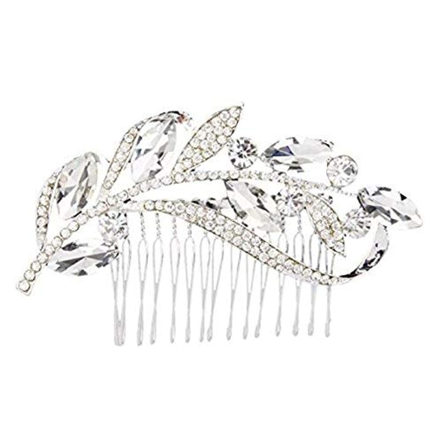 旅行プログラム考案するLUOSAI 女の子の葉の結婚式のブライダルラインストーンのモデルの華麗なクリップヘアコームユニークで便利