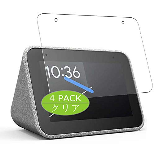 Vaxson 4-Pack Screen Protector Compatible with Lenovo Google Assistant Equipped Alarm Clock Smart Clock, Ultra HD Film Protector [NOT Tempered Glass] TPU Flexible Protective Film