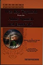 Was Ibn Taymiah From the Ahlus Sunnah wal Jama'ah?