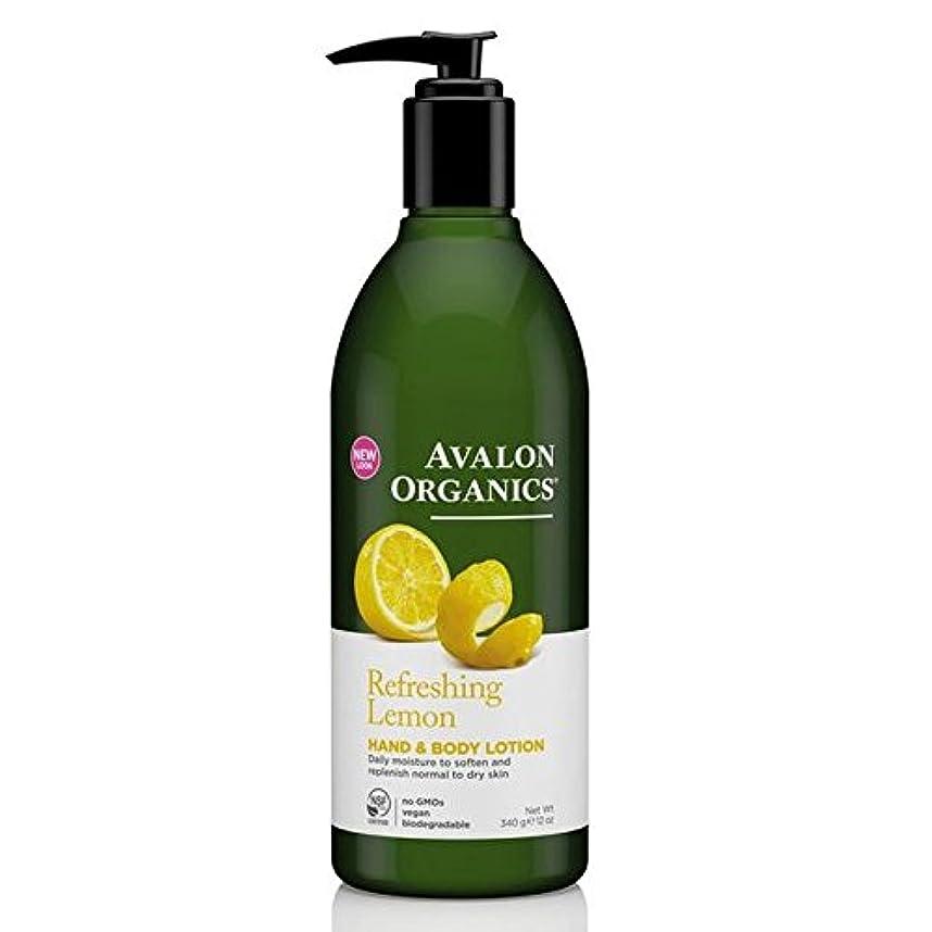 穴器用重々しいAvalon Organics Lemon Hand & Body Lotion 340g - (Avalon) レモンハンド&ボディローション340グラム [並行輸入品]