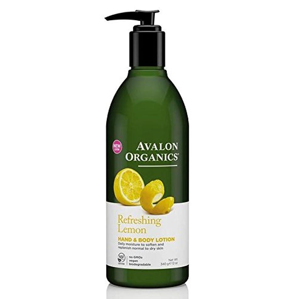本物土砂降り経過Avalon Organics Lemon Hand & Body Lotion 340g - (Avalon) レモンハンド&ボディローション340グラム [並行輸入品]