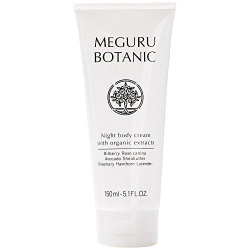 MEGURU BOTANIC (メグルボタニック) セルライトクリーム オーガニック原料配合ボディマッサージ 150ml 1本