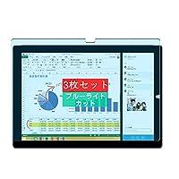 3枚 Sukix ブルーライトカット フィルム 、 Microsoft Surface Pro 3 12 インチ PRO3 向けの 液晶保護フィルム ブルーライトカットフィルム シート シール 保護フィルム(非 ガラスフィルム 強化ガラス ガラス ) 修繕版