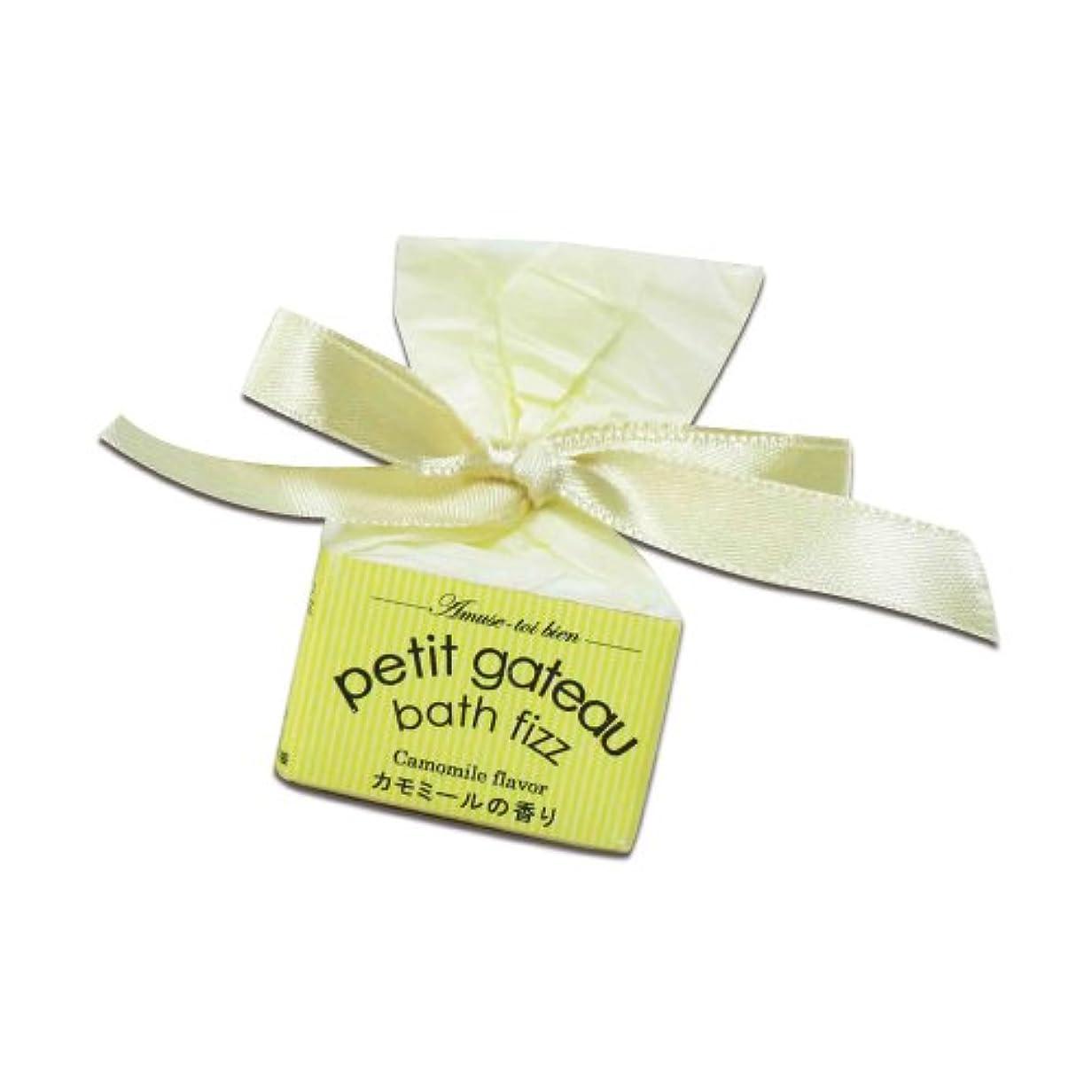 トレイル論文たらいプチガトーバスフィザー カモミールの香り 12個セット