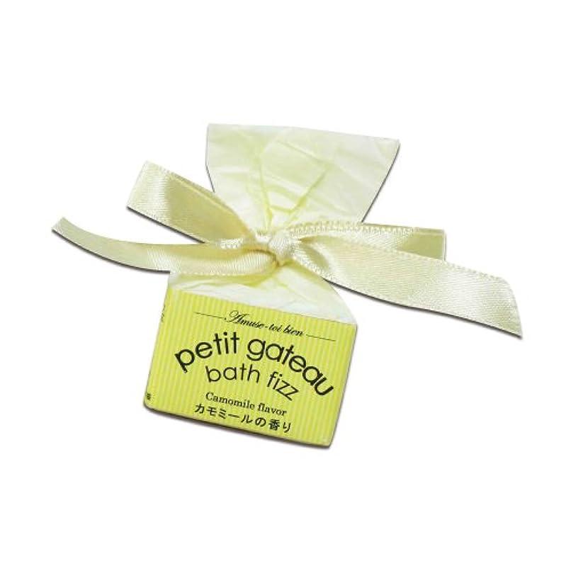 ナプキン有益な起きているプチガトーバスフィザー カモミールの香り 12個セット