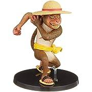 【Amazon.co.jp限定】 フィギュアーツZERO Artist Special ONE PIECE モンキー・D・ルフィ as サル