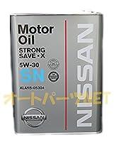 NISSAN 日産純正 エンジンオイル ストロングセーブX SN 5W-30 鉱物油 4L KLAN5-05304