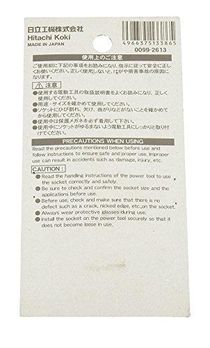 日立工機 ハイコーキ ダクト用ソケット組13MM95L 四角寸法12.7MM