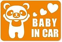 imoninn BABY in car ステッカー 【マグネットタイプ】 No.12 パンダさん (オレンジ色)