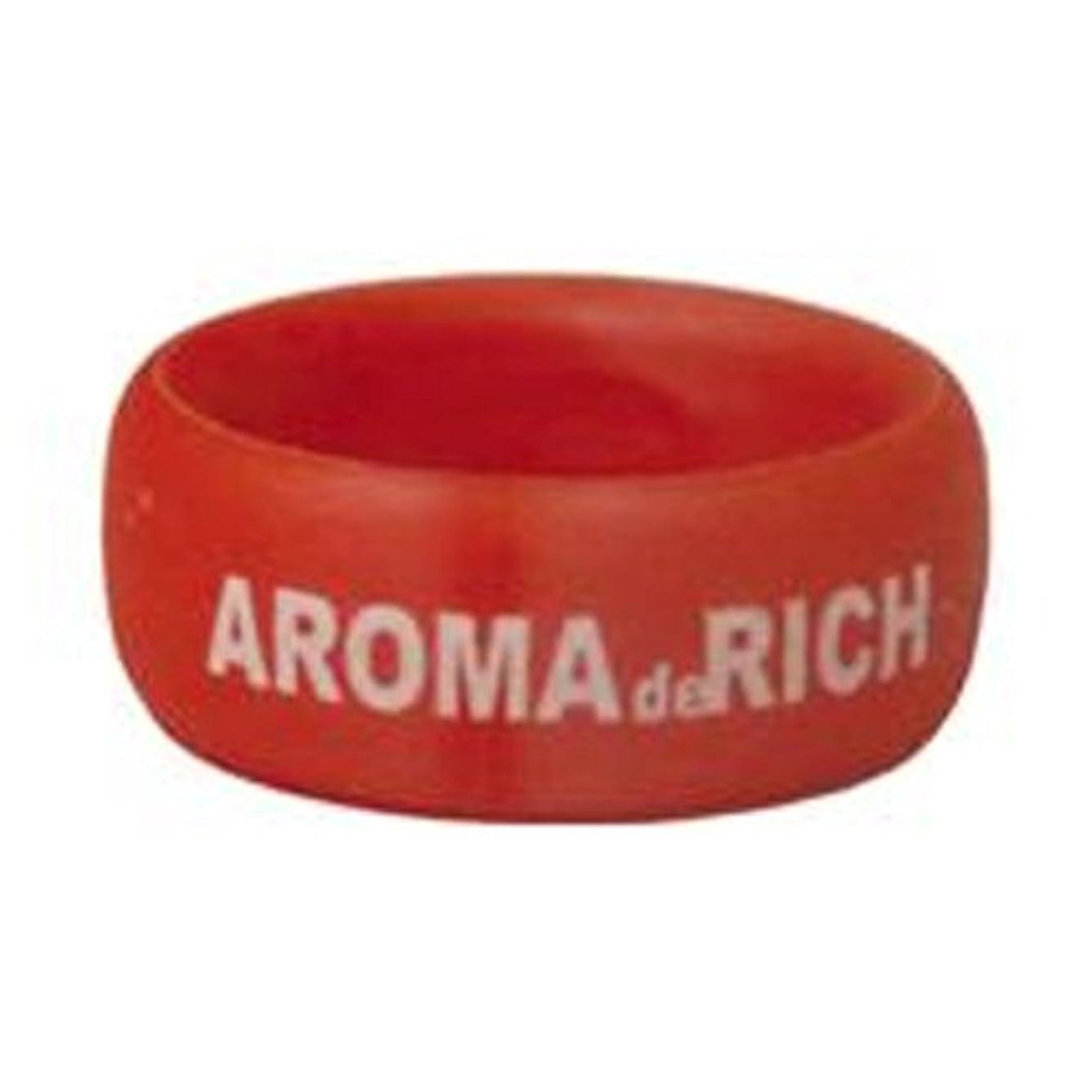 時折平凡地上のAROMA DE RICH?RING アロマリングB 3個セット フラワーフレグランス