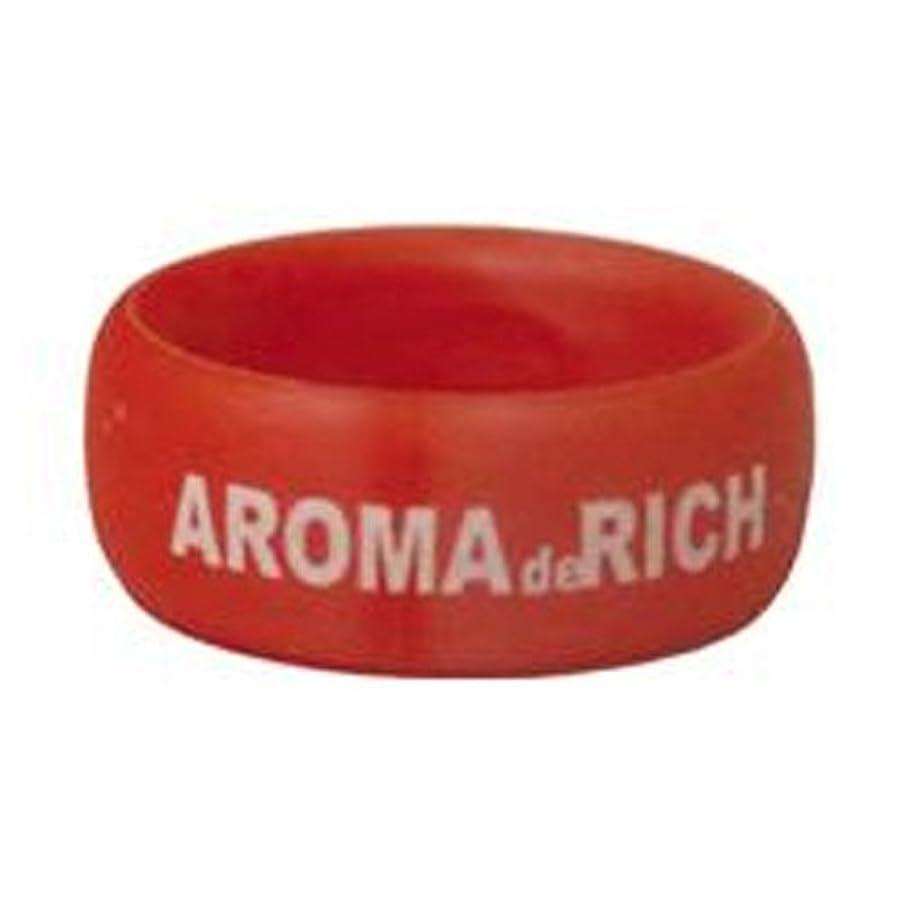 に付けるくるみ炭素AROMA DE RICH?RING アロマリングB 3個セット フラワーフレグランス