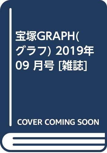 宝塚GRAPH(グラフ) 2019年 09 月号 [雑誌]