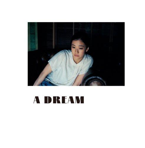 Mirror PDF: 蒼井優 写真集 『 A DREAM 』