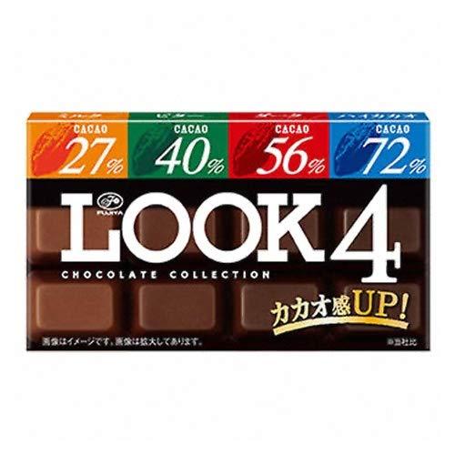 不二家『ルック4(チョコレートコレクション)』