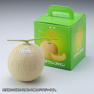 静岡県産 クラウンメロン 白等級 大1玉 (約1.4kg) 化粧箱入り