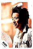 嵐 ARASHI 公式 生写真 曇りのち、快晴【大野智】歌のおにいさん 公式写真 2