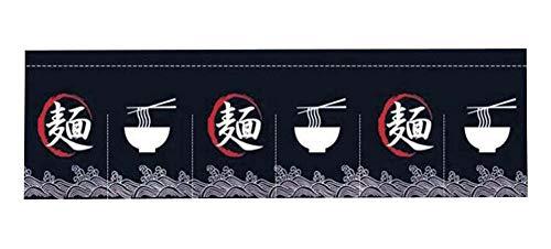 Jingyun Japanese Sushi Bar Noren Doorway Curtain Door Curtain C14