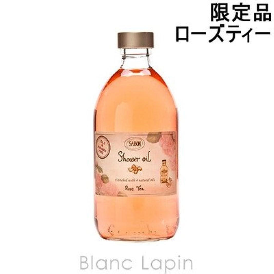 貞家禽リファインサボン シャワーオイル ローズ ティー 500ml【限定商品】