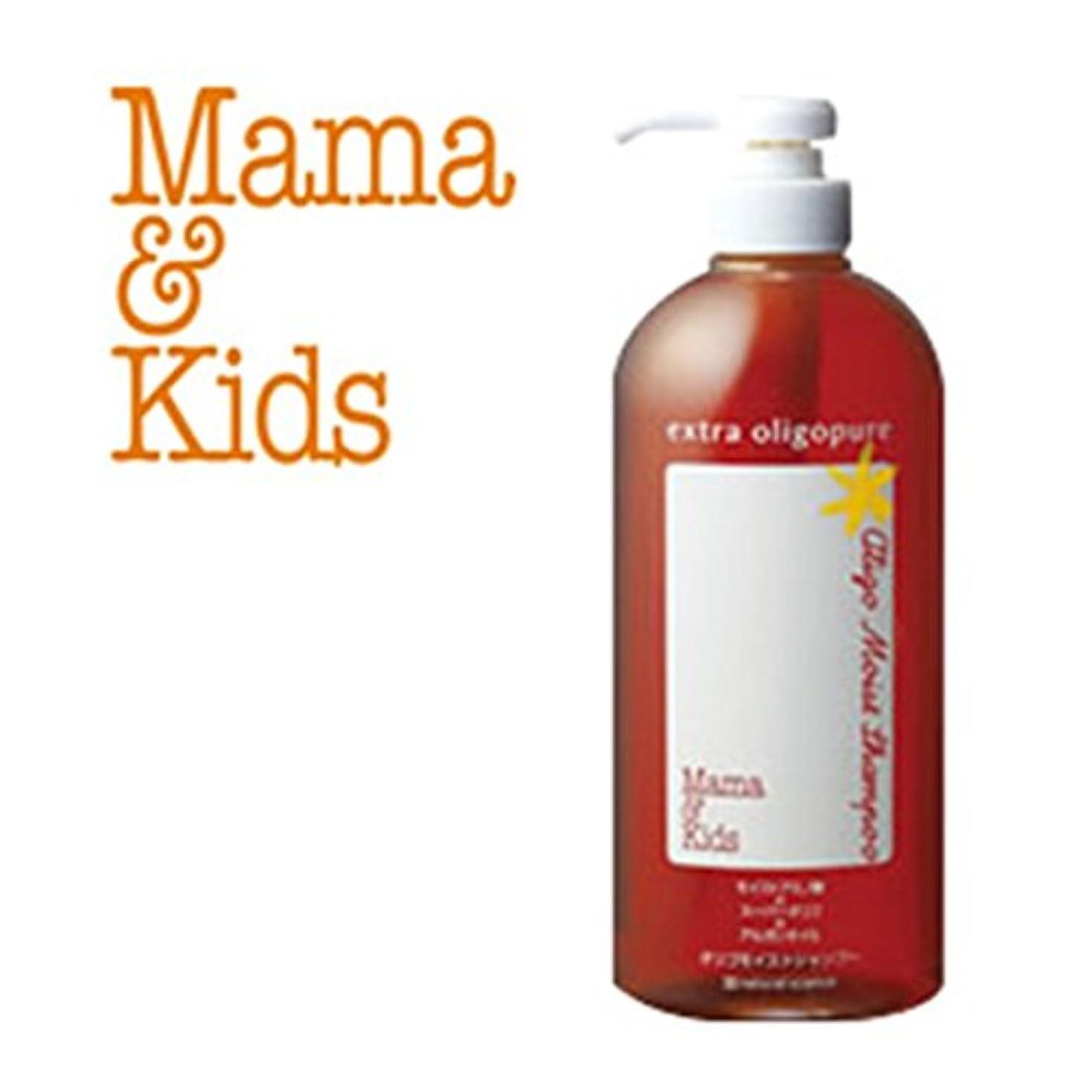 ボタン作物無実ママ&キッズ オリゴモイストシャンプー720ML/Mama&Kids Oligo Moist Shampoo/洗发水