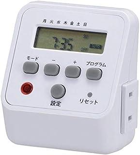 オーム電機 デジタルタイマー(ホワイト) HS-APT71