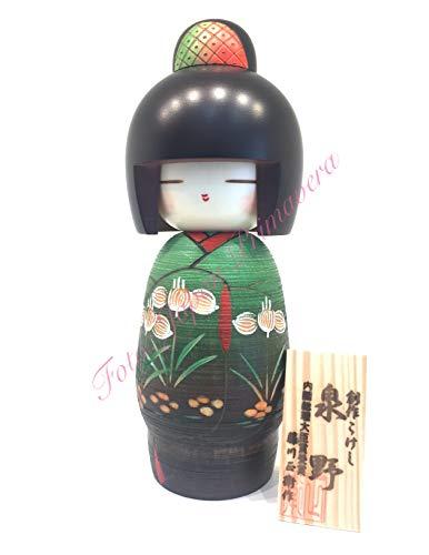 Japan Primavera - Kokeshi Puppe - Bella Brunnen (Izumino)
