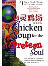 Chicken Soup: The Age of Innocence [paperback]